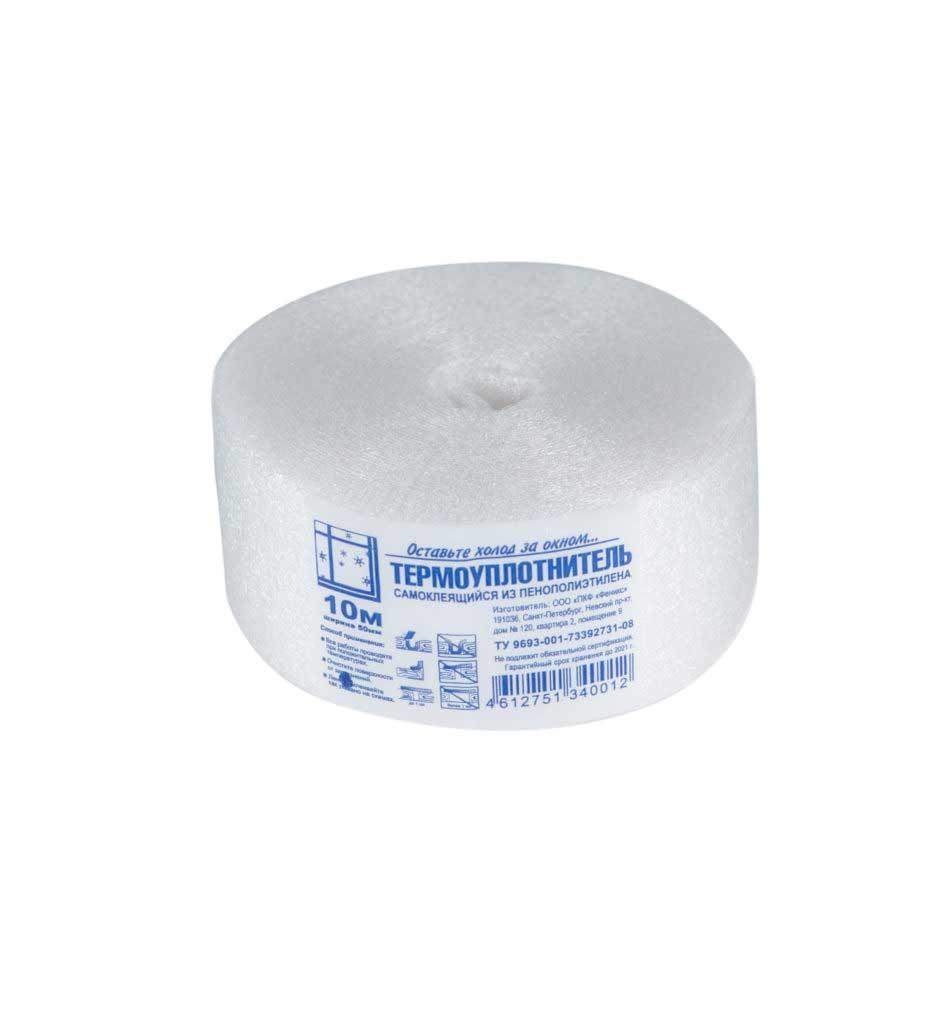 Уплотнитель НПЭ самоклеющийся из полиэтилена 1*50 мм 10м