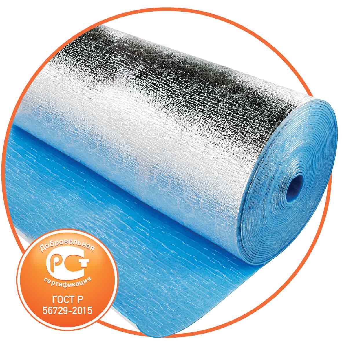 Утеплитель отражающий самоклеющийся для вентиляции Пенофол тип С 10 мм